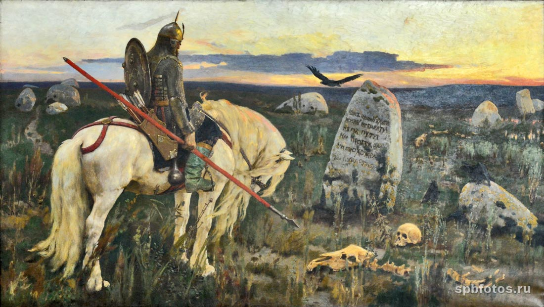 Рисунки смерть